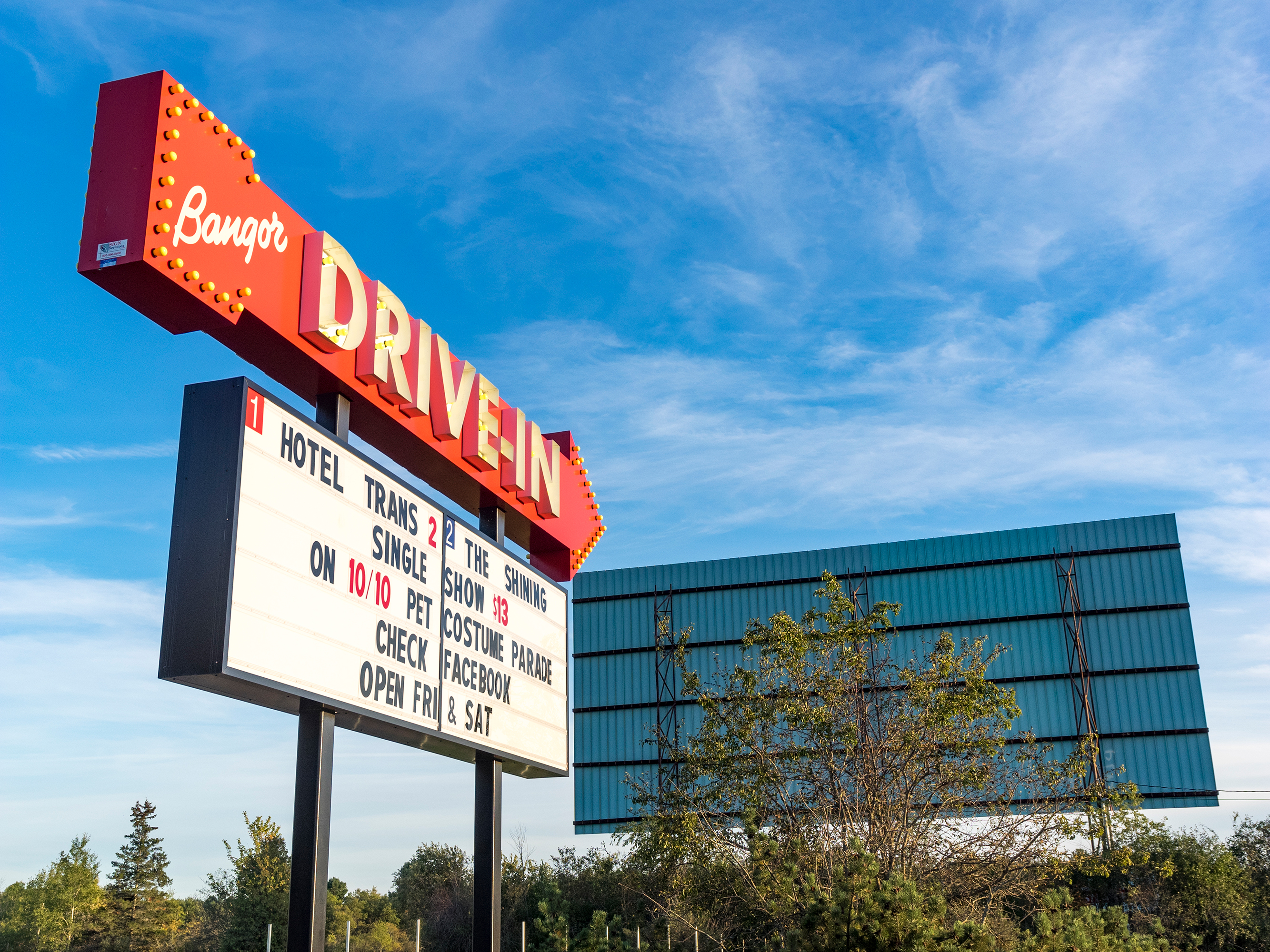 One of the later additions to the state, the Bangor Drive-In opened in June of 1950, but it boasted enough room for a whopping 900 cars. While it closed in the 1980s, a Boston-based culinary group reopened it in July 2015 to much fanfare with a full-service snack bar selling state classics like whoopie pies. It's central location allows Mainers or tourists in Vacationland to catch a flick in the summer without driving down south to other areas.
