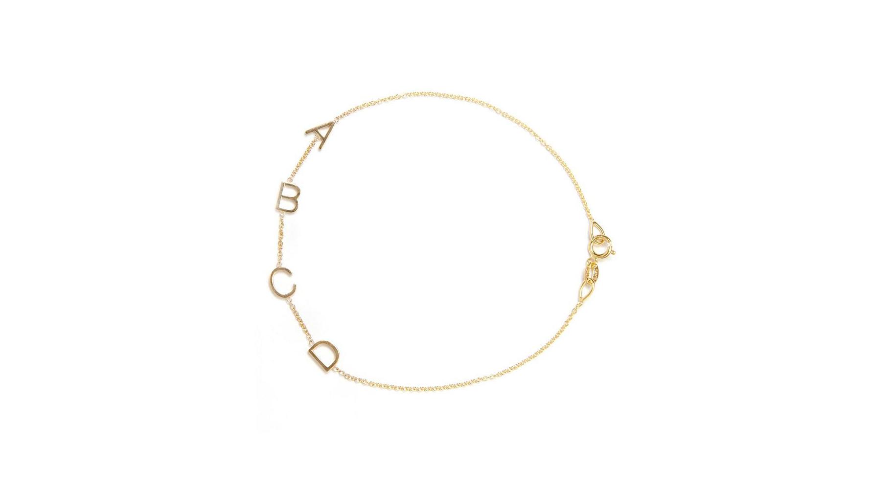 Maya Brenner Charm Bracelet