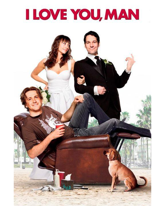 wedding-movies-i-love-you-man-1115.jpg