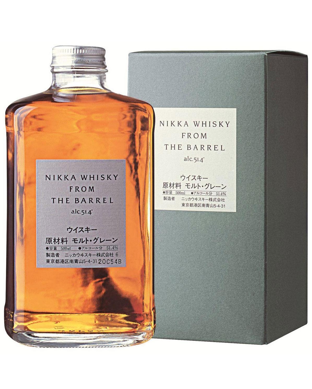 wedding-gifts-nikka-whiskey-from-the-barrel-0216.jpg