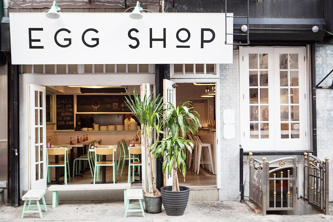 egg shop store front