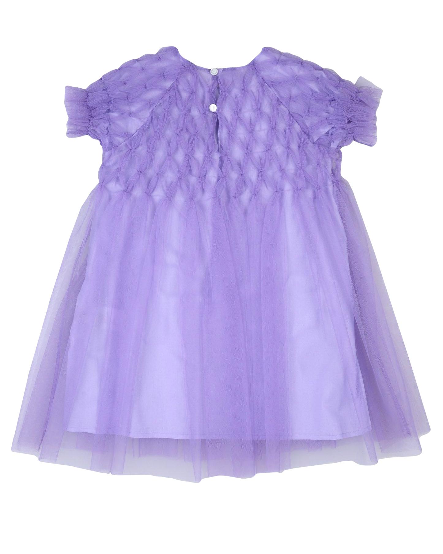 Fendi Tulle Dress