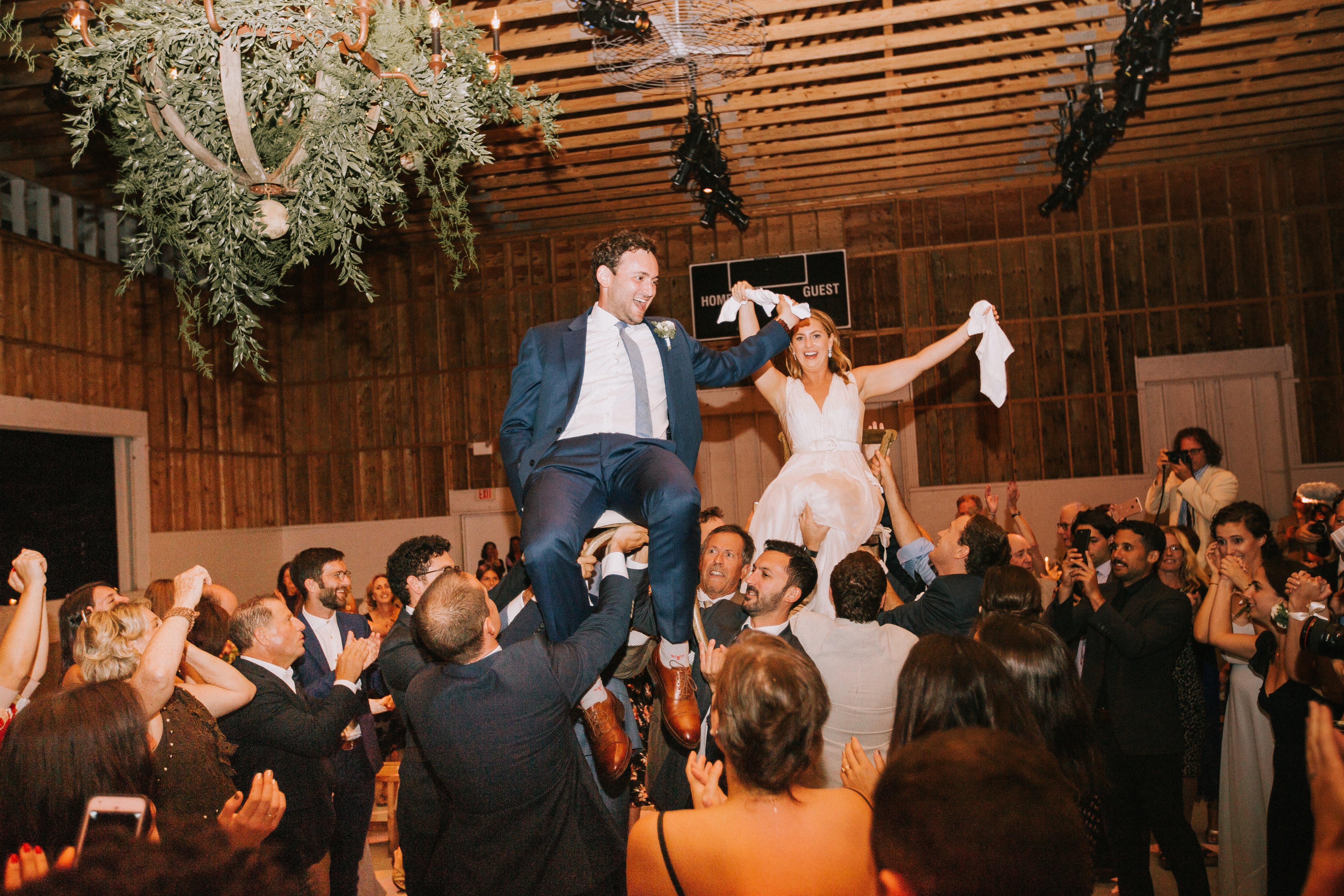 sofi ben camp wedding hora