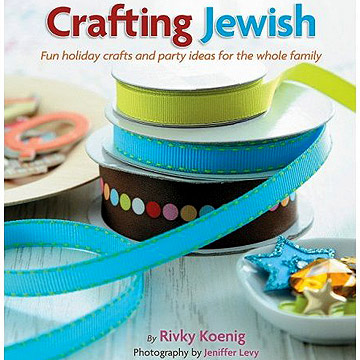 Jewish craft book
