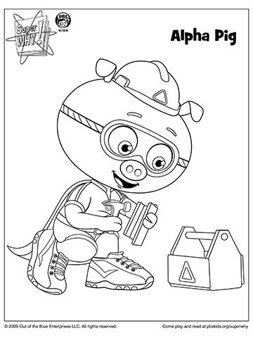Super Why's Alpha Pig Hammers