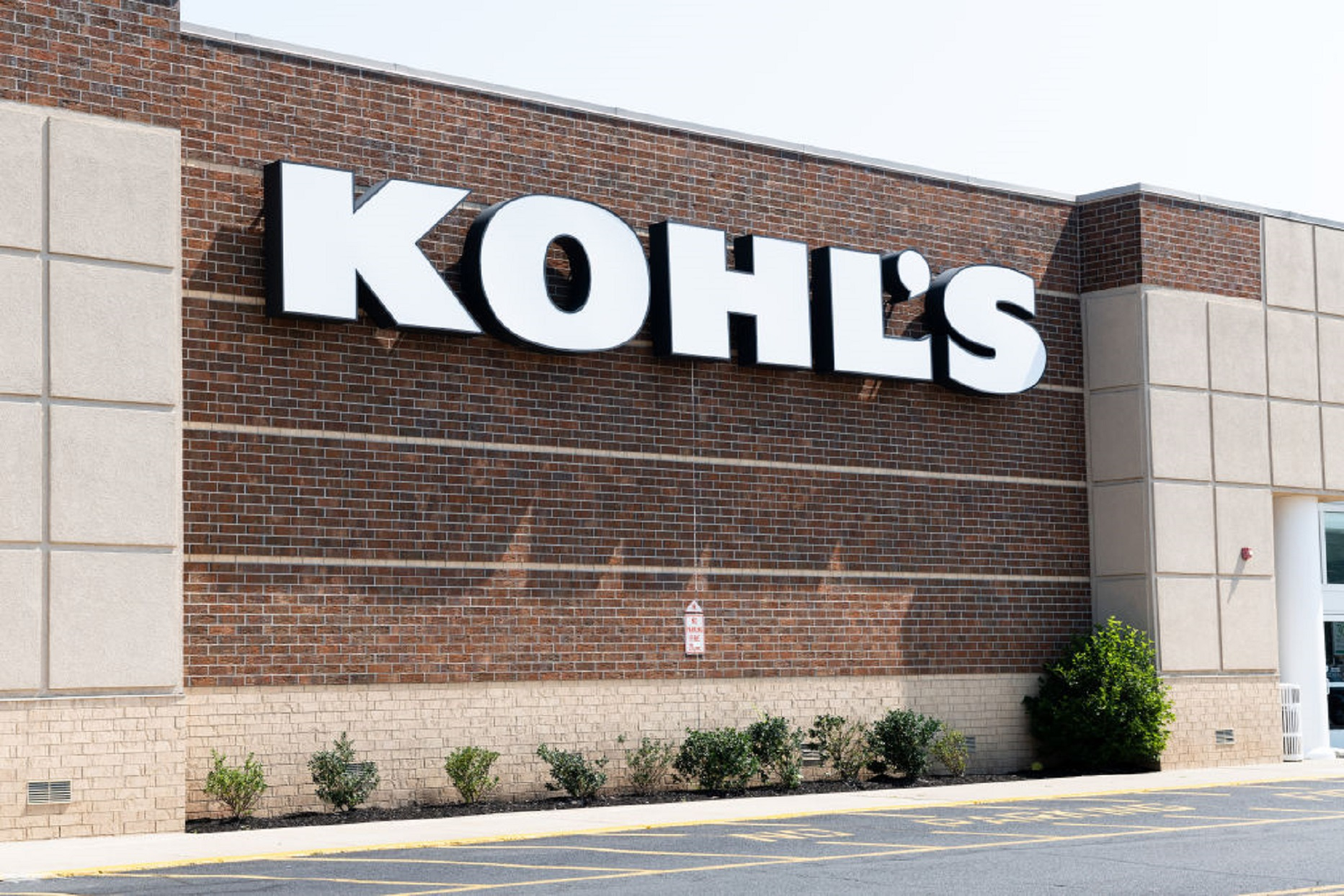 Kohl's Just Launched Clothing for Kids with Special Needs
