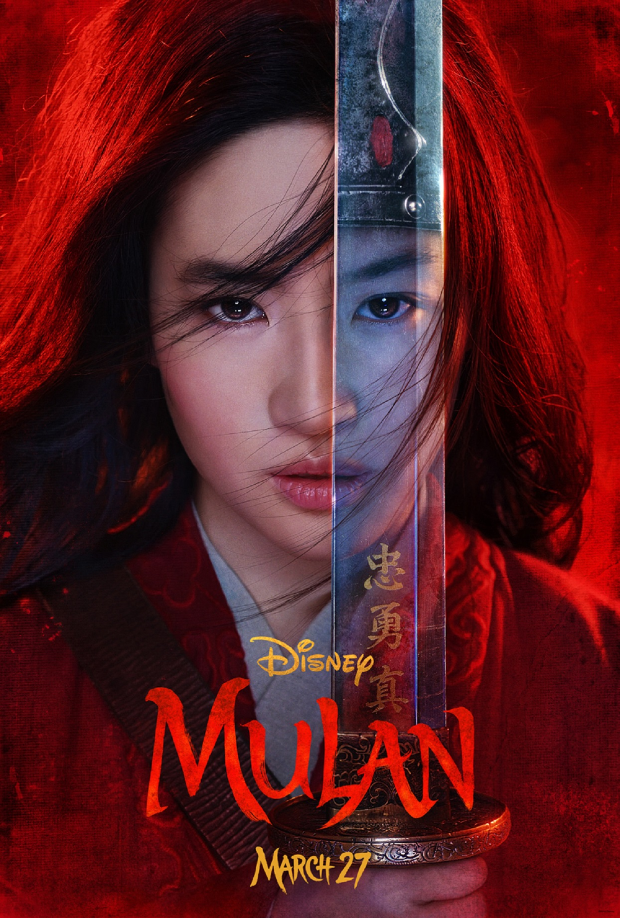 The First Mulan Trailer Is Here! See Actress Liu Yifei in Disney's Live-Action Remake