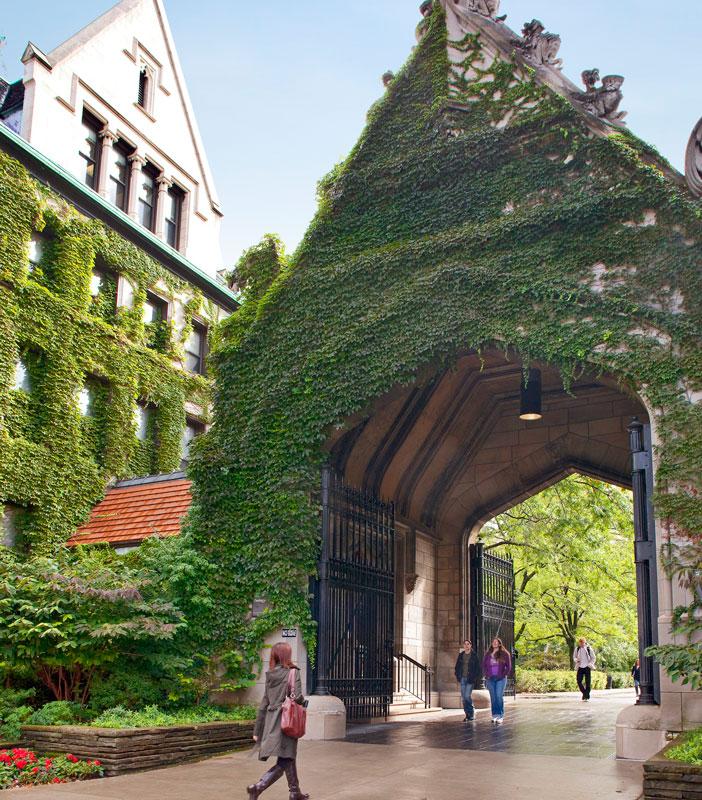 The Hull Gate, University of Chicago. Photo: David Orndorf