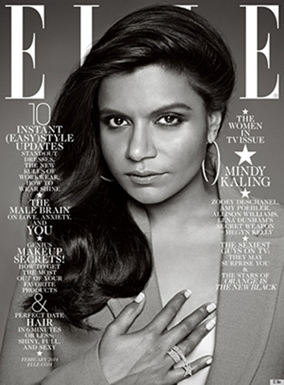 Mindy Kaling's Elle Cover: Her Cropped Body Isn't the Issue...We Are