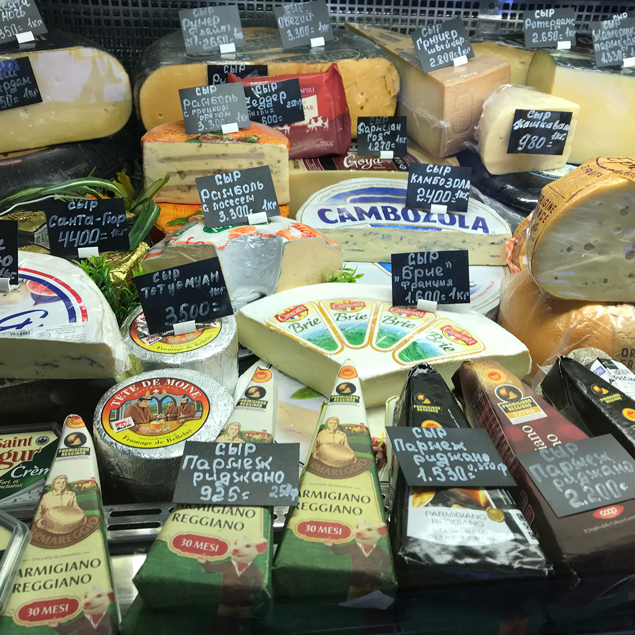 These Are the 6 Healthiest Cheeses You Need to Be Buying